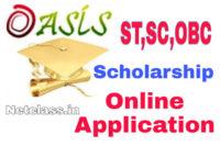 West Bengal Oasis Scholarship 2020 : Online Application