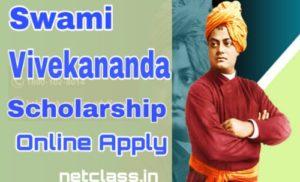 Swami Vivekananda Scholarship 2020 Online Application, Last Date, eligibility