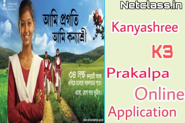 Kanyashree K3 Scholarship Online Application 2020 For University Post Graduate Students