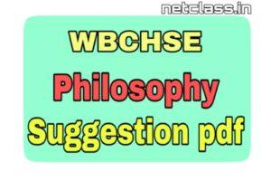 West Bengal HS Philosophy Suggestion 2021 pdf Download [ Bengali Version ]