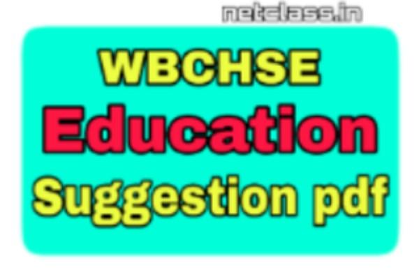 WBCHSE HS 2021 Education Suggestion Free Pdf Download [Bengali Version]