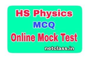 HS Physics 2021 MCQ Online Mock test