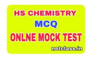 HS Chemistry MCQ Online Mock Test 2021