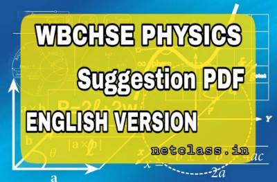 HS Physics Suggestion 2021 for English Medium Students