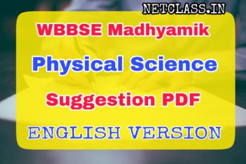 Madhyamik 2021 Physical Science Suggestion PDF [English Version]